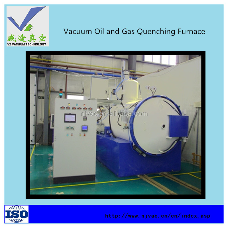 Fast Cooling Rate Vacuum Oil and Gas Quenching Furnace