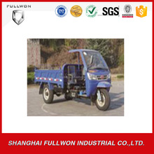Factory Supply Attractive Price China 3 Wheel Motor Tricycle