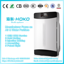 home office hotel Negative ions air purifier PM2.5 filter remove pm 2.5