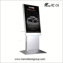 55 Inch Stand Alone Marvel Good Quality gif digital picture frame