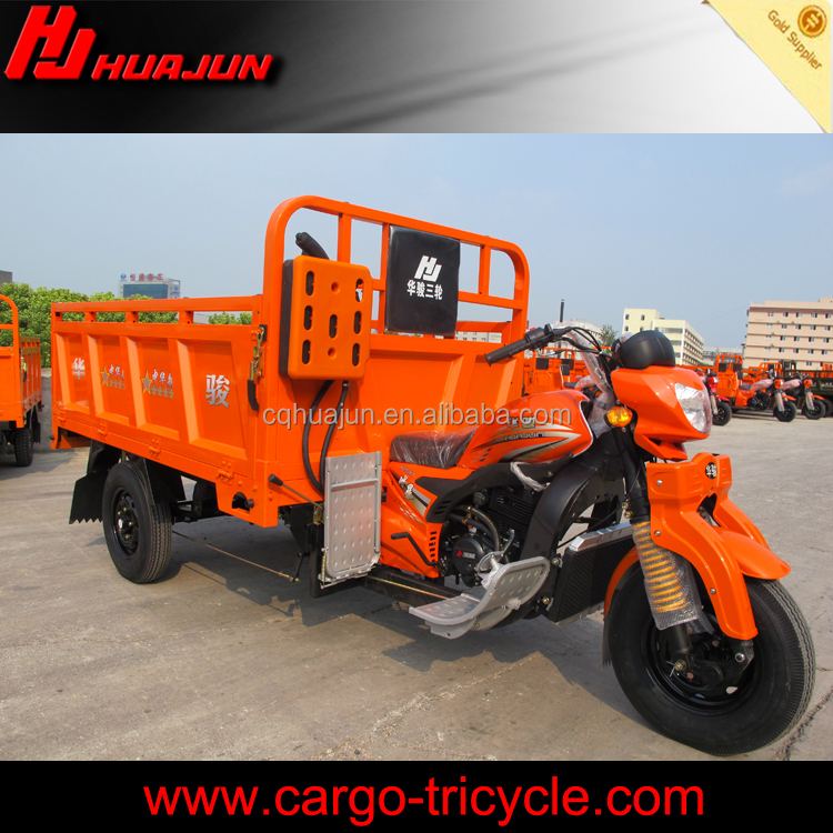 3 wheel motorcycle/250cc trike scooters/motor tricycle for cargo