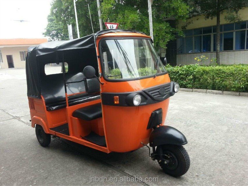powerful water cooling engine 250cc motor tricycle