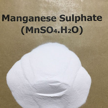 High purity 98% Manganese Sulphate manganese sulfate mono 10034-96-5