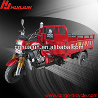 250cc china tricycles motorcycles/3 ton truck/triciclo de carga