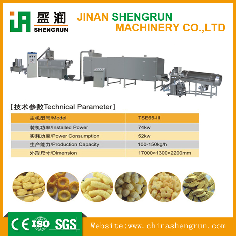 TSE65 Puff snack production line01