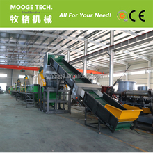 PE HDPE Scrap Mulch film washing plant / Agriculture film Plastic recycling machine