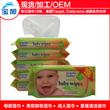 2017 new trend CE certificate factory wholesale baby wet wipes cleaning wet wipes