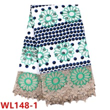 Special prints super wax mix cotton guipure lace fabric wax lace fabric for women
