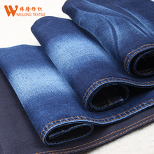 TC spandex denim fabric