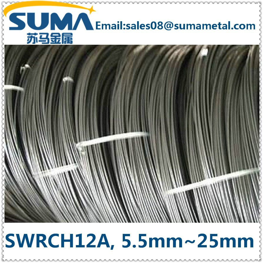 China supplier Cold heading steel wire rod in alibaba website swrch 12a