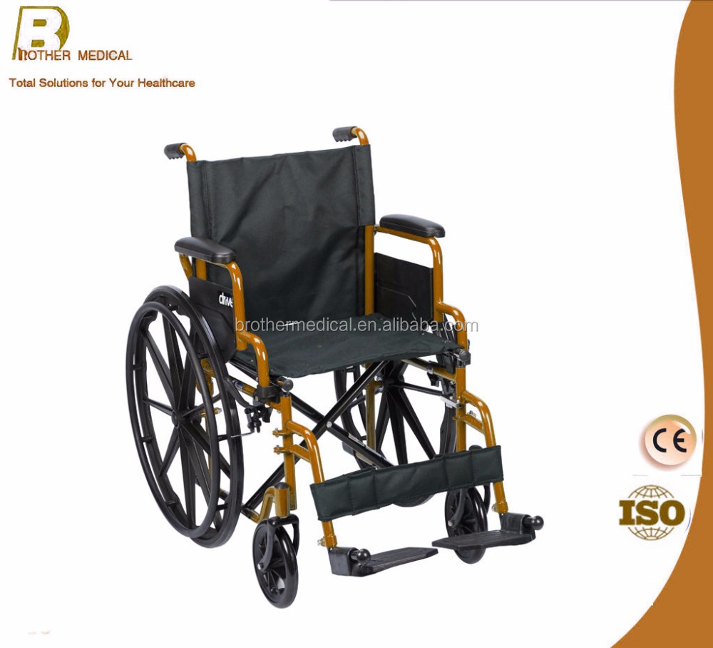 Small Cheapest Wheel Chair Manual