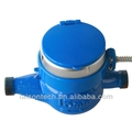 M-Bus pulse remote reading Water Meter (LXS-15Y)