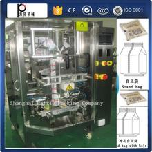Inside and outside the multi-functional plastic bag vacuum packaging machine
