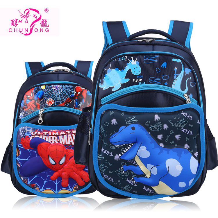 2015 New style animal school bag cartoon kids backpack/school backpacks/ cute character bags made in china