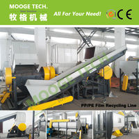 PE Plastic Film Crushing and Washing Machine