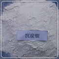 7727-43-7 Barium Sulphate Precipitated for paint,ink,coating