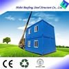 Recycled prefab low cost prefab mobile villa house