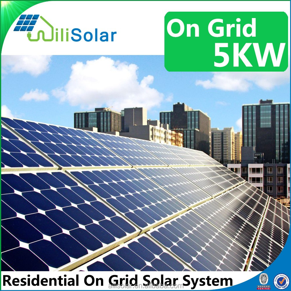 Best price china manufacturer solar panel grid tied 5kw home solar system