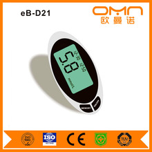 Home use one touch select glucose meter easy operate blood sugar measurements device
