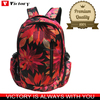 High school backpack colorful pattern leather backpack