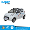 City green pure battery electric car new energy adults vehicle automobile for sale