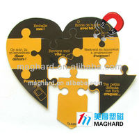 magnetic portable jigsaw puzzle mats board