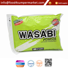Preserved Wasabi Powder