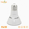 UL approved AC 100~240V COB 8 w par 20 LED light