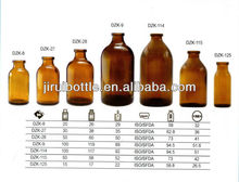 amber glass moulded injection vials for antibiotics