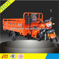 colored latest hydraulic auto unload motor tricycle