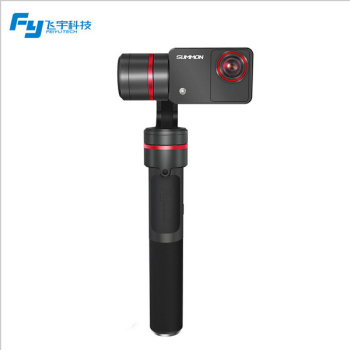 FeiyuTech new summon 3 aixs stabilizers camera gimbal