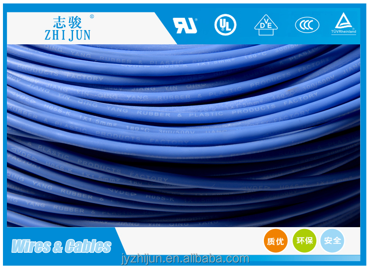 Talcum Power Coating 16awg Silicone Rubber Coated Wire For Medical Machine Use