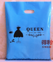 Colorful cheap PE Handle merchandise bags Shopping Plastic Bag