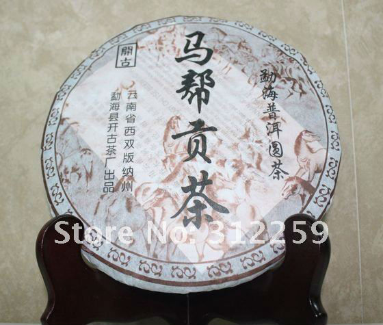 Organic Chinese Tea Fermented Compressed 357g Puer Tea