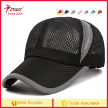 2017 trending product Fashion sport hat lightweight mesh Quick-drying Baseball Cap and hat with Adjustable closure