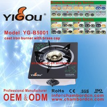 YG-B5001 kitchen appliance gas cooktop names of all appliances