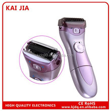 High quality Portable safty new 2014 home appliance