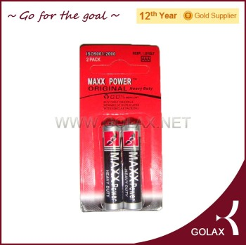 AAA R03 UM4 dry battery MAXXPOWER small card brand 1.5volt