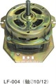 washing machine motor 120w