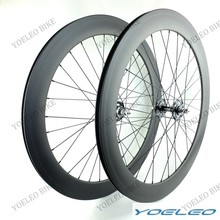 "Wholesale 20""(406) Clincher 50mm Carbon Fiber Fixed Gear Wheel"