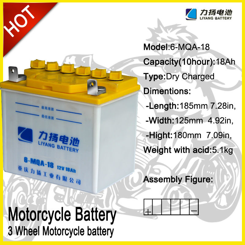 Cargo Tricycle battery ,battery 12v 18ah,12V18Ah three wheel bike battery