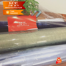 Pvc rainbow film transparent clear 1mm plastic products