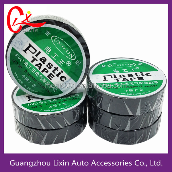 shiny pvc electrical tape, wonder pvc electrical insulation tape, pvc pipe protection tape