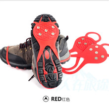 Safety Shoes Silicone Ice Gripper Shoe