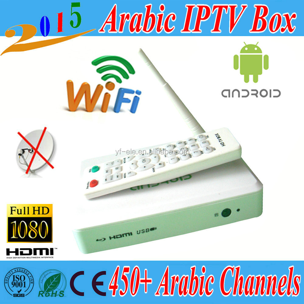 2015 New Iptv arabic <strong>satellite</strong> 450 Iptv arabic Channels Android TV box Wifi Hd Smart Box with free Sports channels 2 Year free