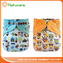 All In 2 Reusable Snaps Cloth Diapers Famicheer Factory