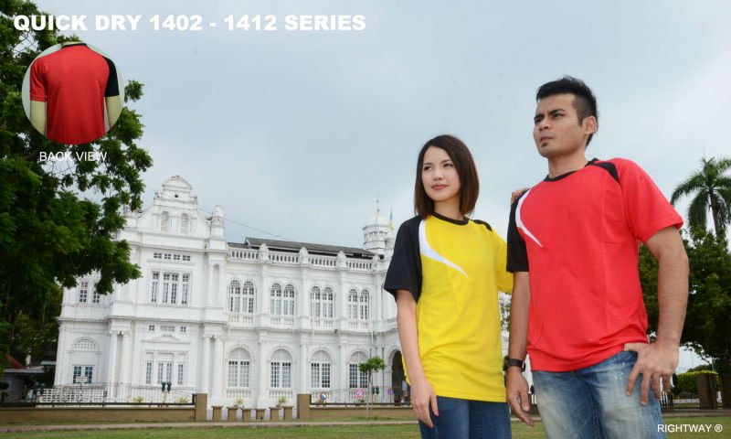 Rightway Sports Quick Dry T-shirt 14xx series