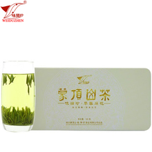 Free Shipping 120g Gift Packing Green <strong>Tea</strong> Zhuye Qing Bamboo <strong>Tea</strong> For Weight Loss