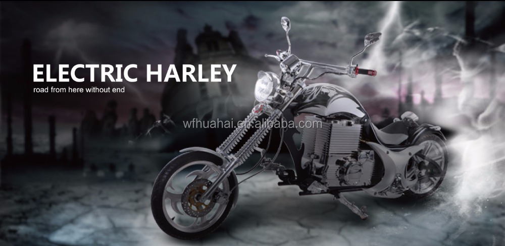 halley Motorcycle made in China