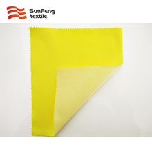 Polyester woven twill industrial fluorescent yellow fabric